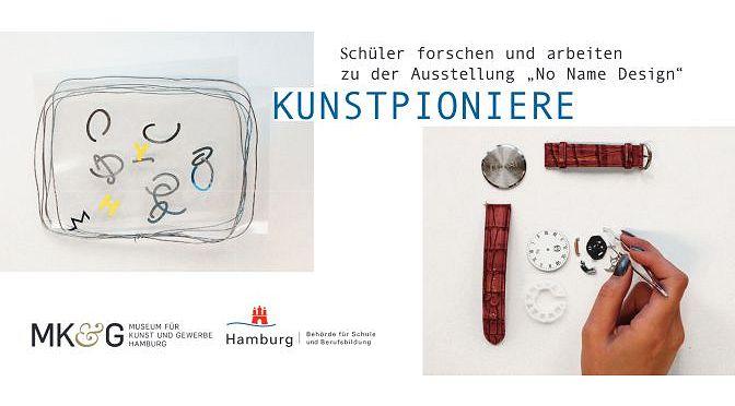 No Name Design – Blitzausstellung der Kunstpioniere Jg. 9 im Museum für Kunst und Gewerbe